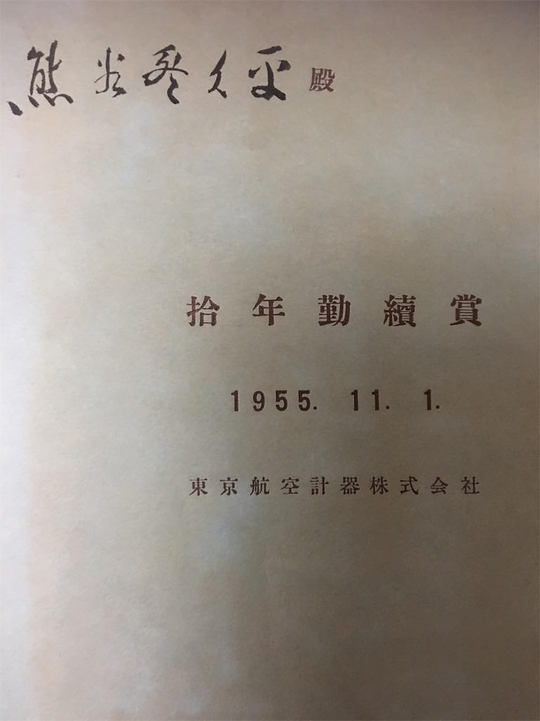 f:id:TokuheiKumagai:20200707222614j:plain