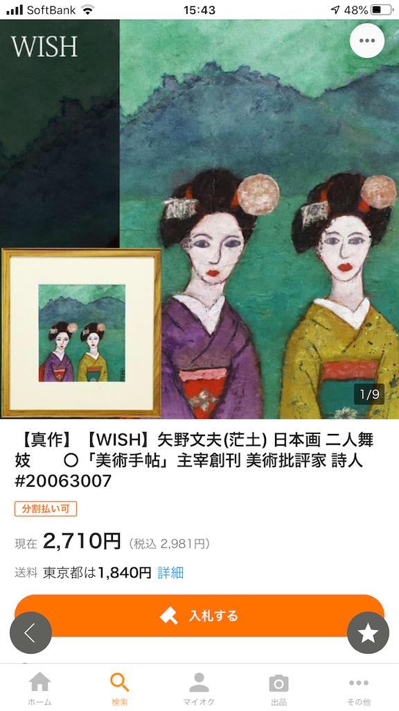 f:id:TokuheiKumagai:20200709125729p:plain