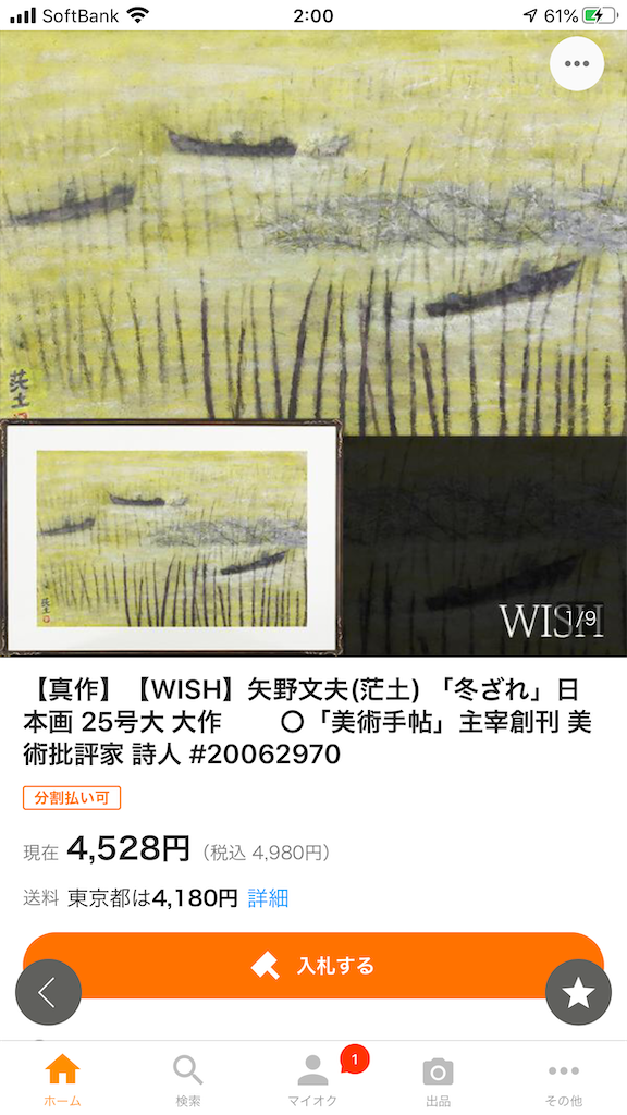 f:id:TokuheiKumagai:20200709125734p:plain
