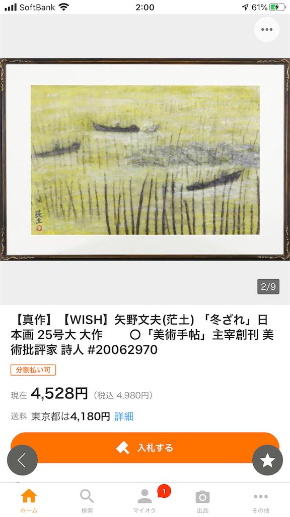 f:id:TokuheiKumagai:20200709125743p:plain