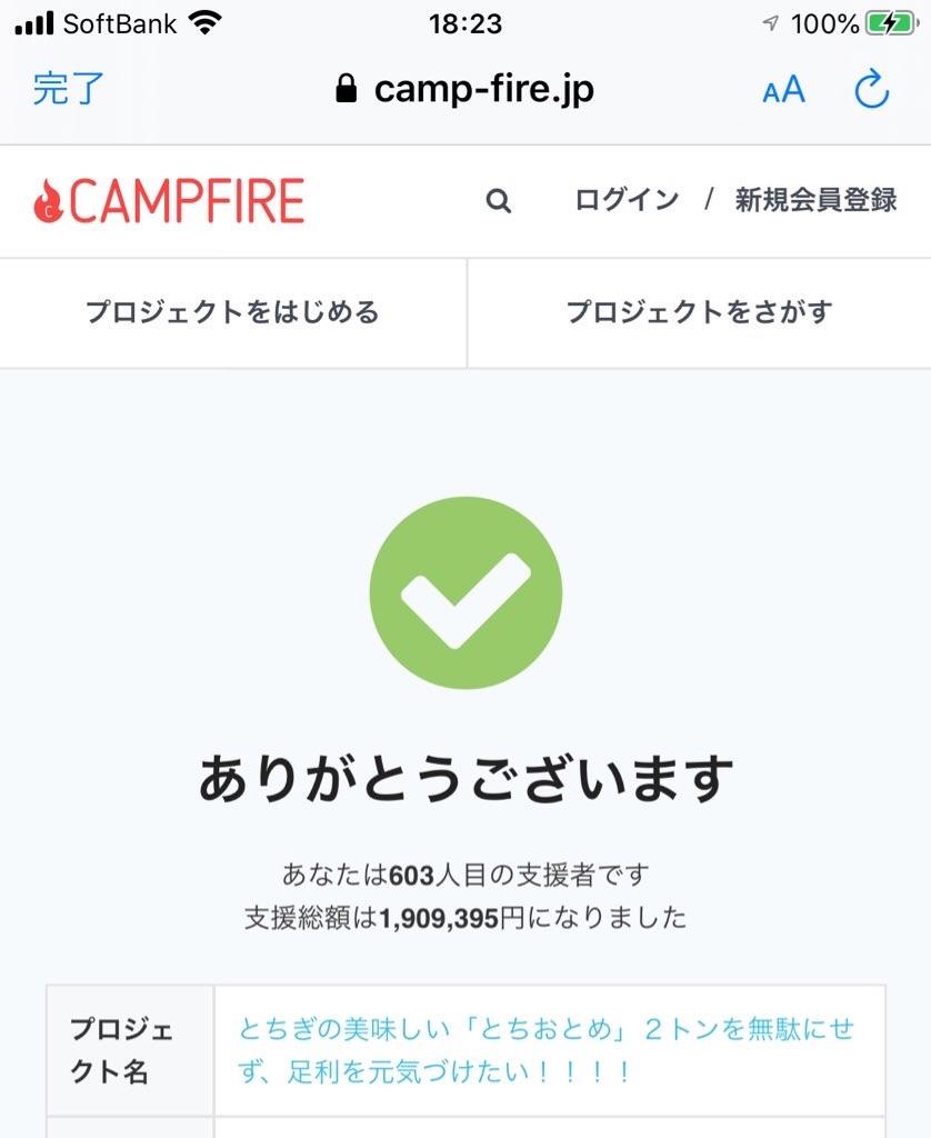 f:id:TokuheiKumagai:20200711000313j:plain