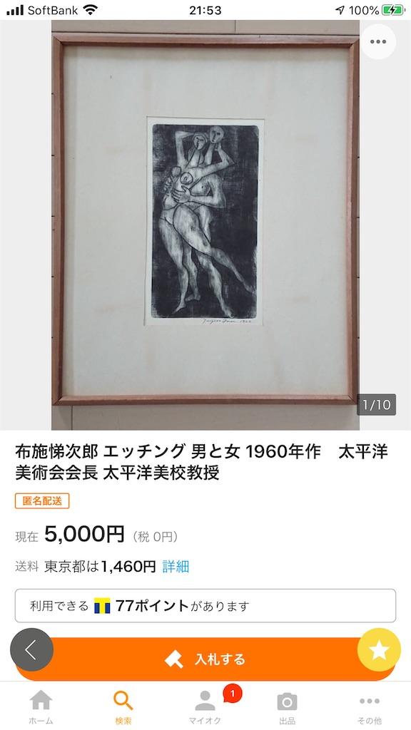 f:id:TokuheiKumagai:20200712200605j:plain