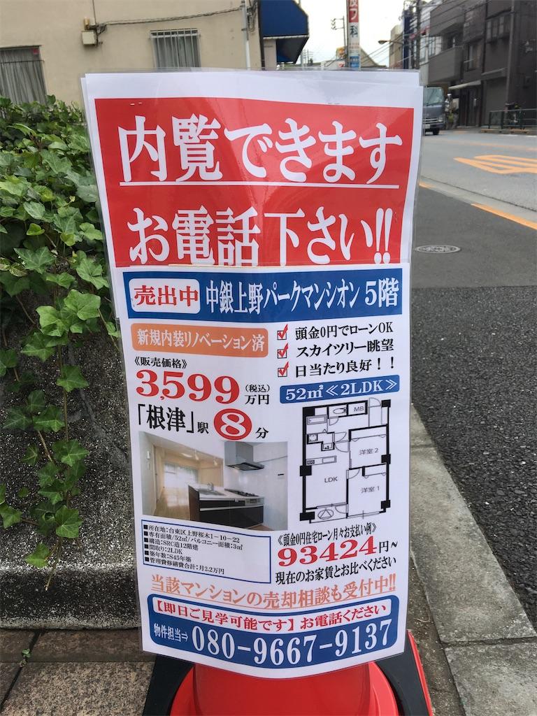 f:id:TokuheiKumagai:20200713193926j:plain
