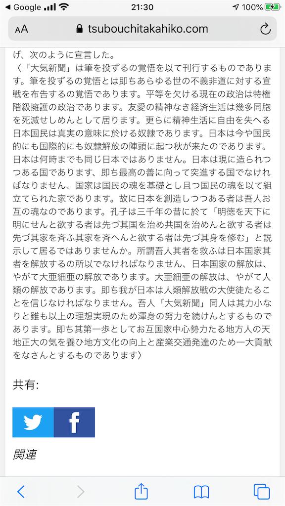 f:id:TokuheiKumagai:20200714213953p:plain