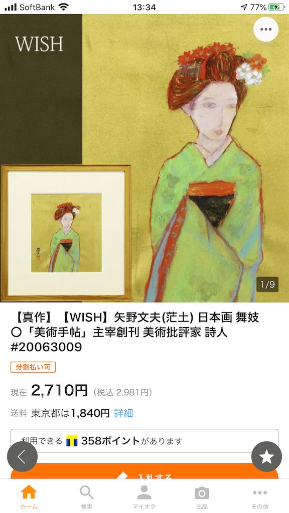 f:id:TokuheiKumagai:20200714214011p:plain