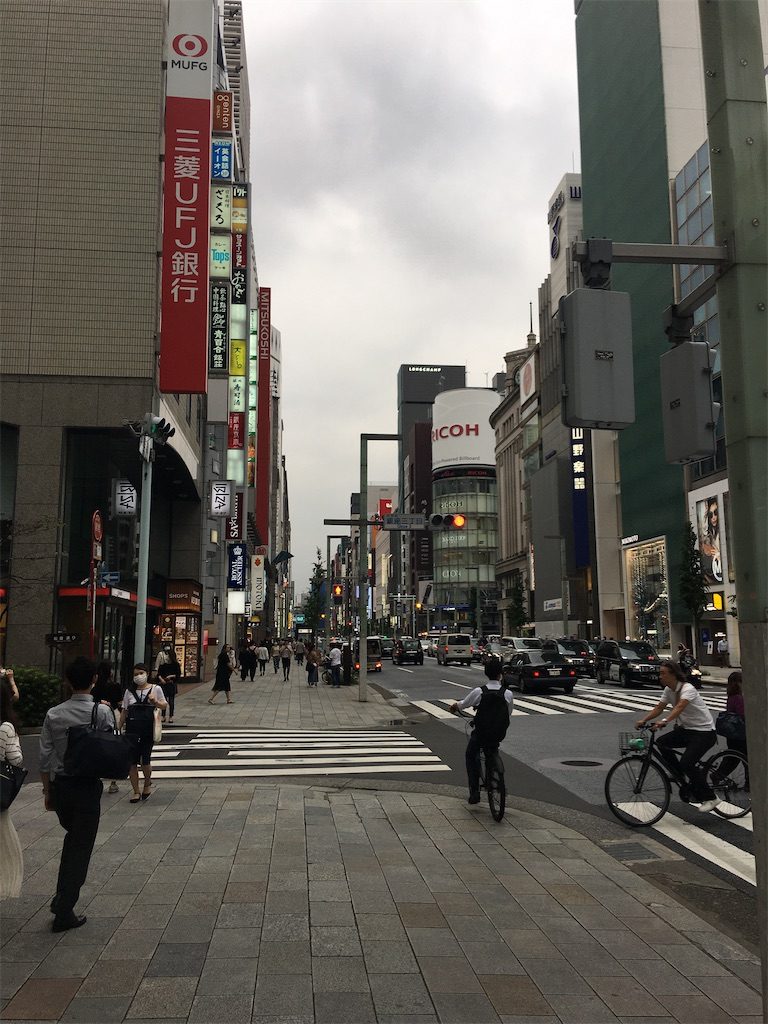 f:id:TokuheiKumagai:20200716220044j:plain