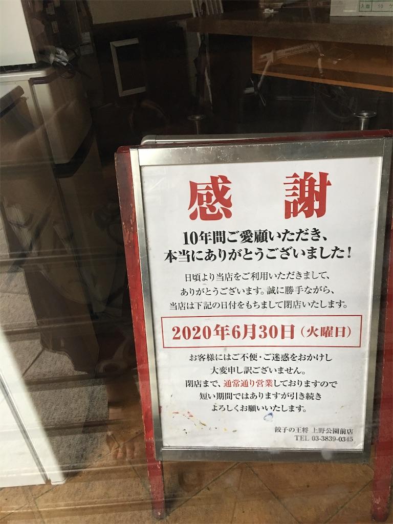 f:id:TokuheiKumagai:20200716220048j:plain