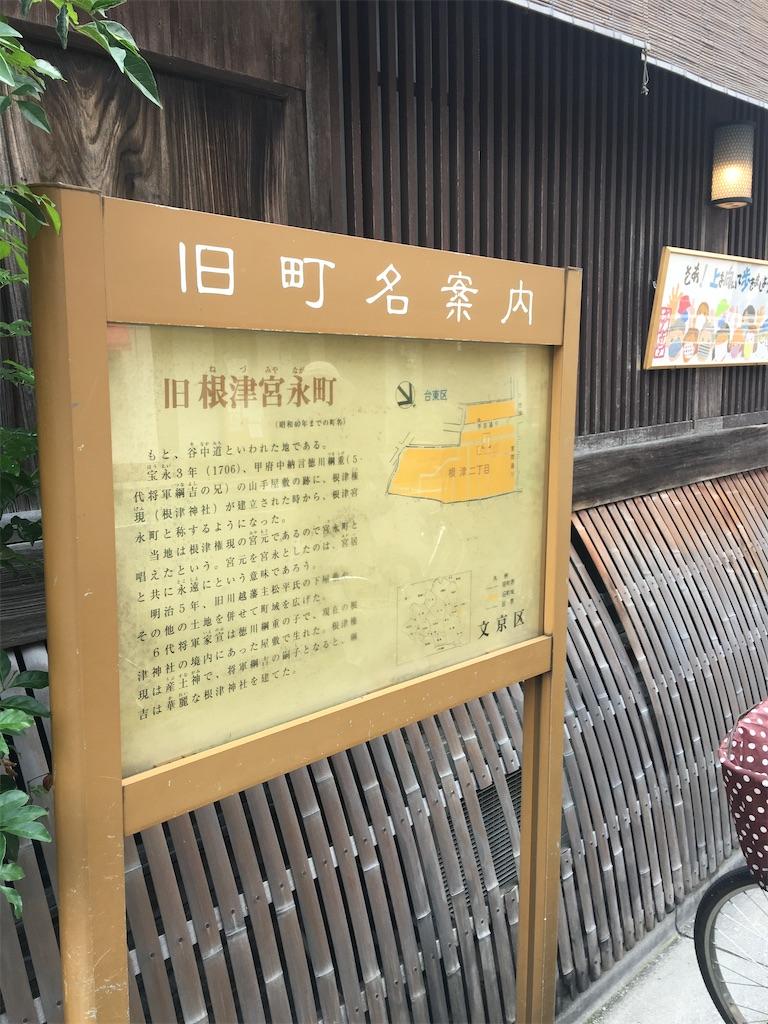 f:id:TokuheiKumagai:20200716220121j:plain