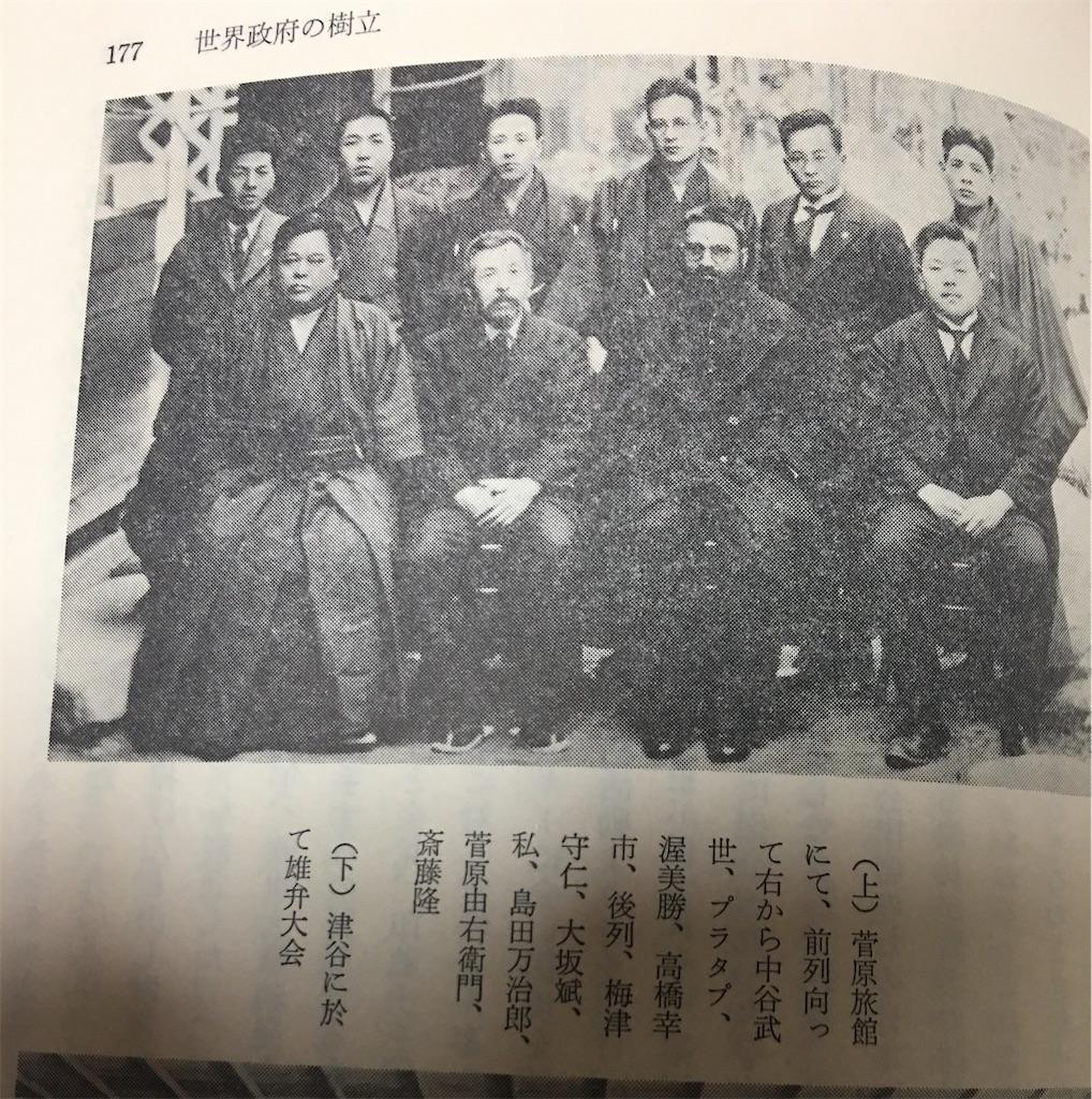f:id:TokuheiKumagai:20200716230003j:plain