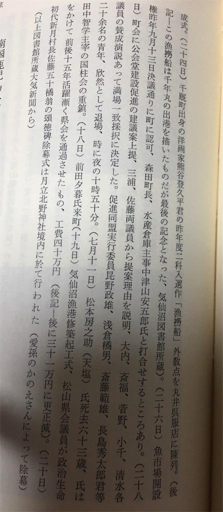 f:id:TokuheiKumagai:20200716230009j:plain