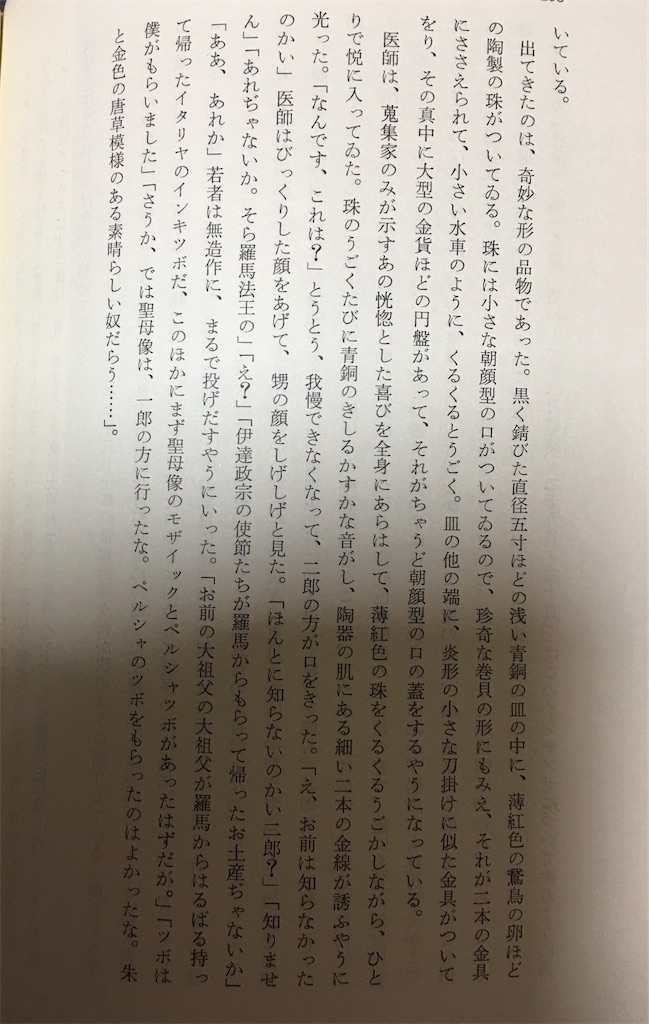 f:id:TokuheiKumagai:20200716230027j:plain