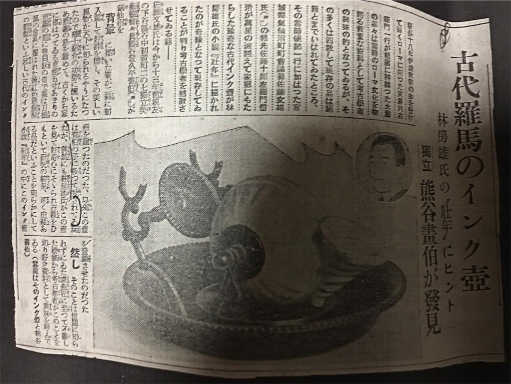 f:id:TokuheiKumagai:20200716230211j:plain