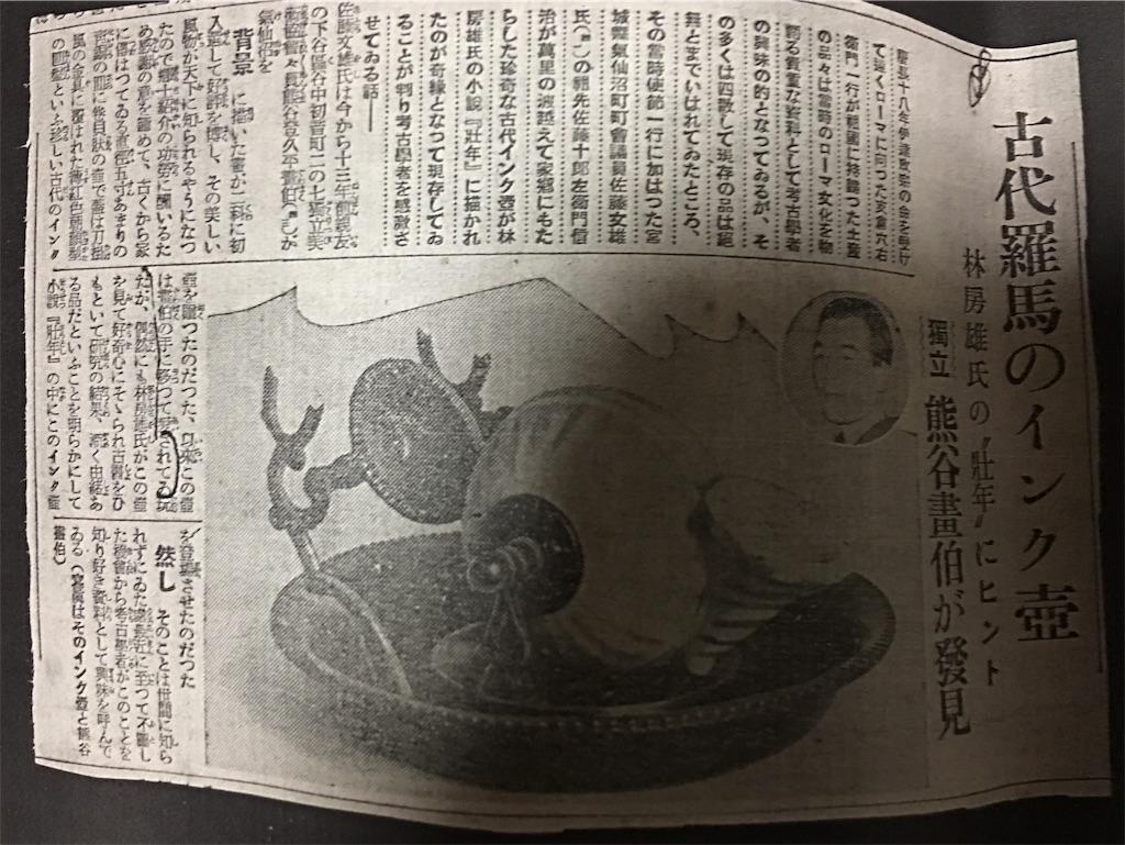 f:id:TokuheiKumagai:20200717221946j:plain