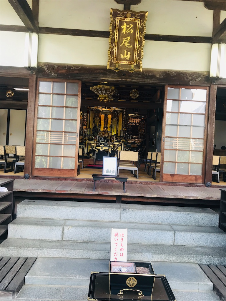 f:id:TokuheiKumagai:20200718223943j:plain