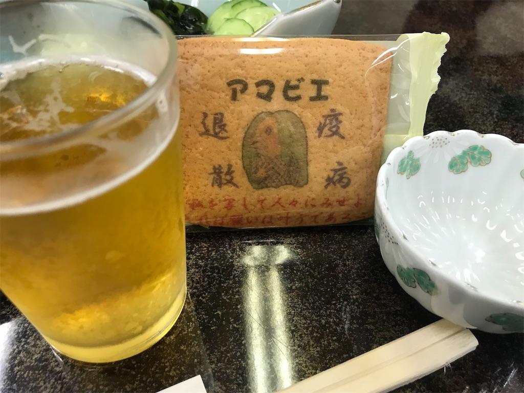 f:id:TokuheiKumagai:20200718224112j:plain
