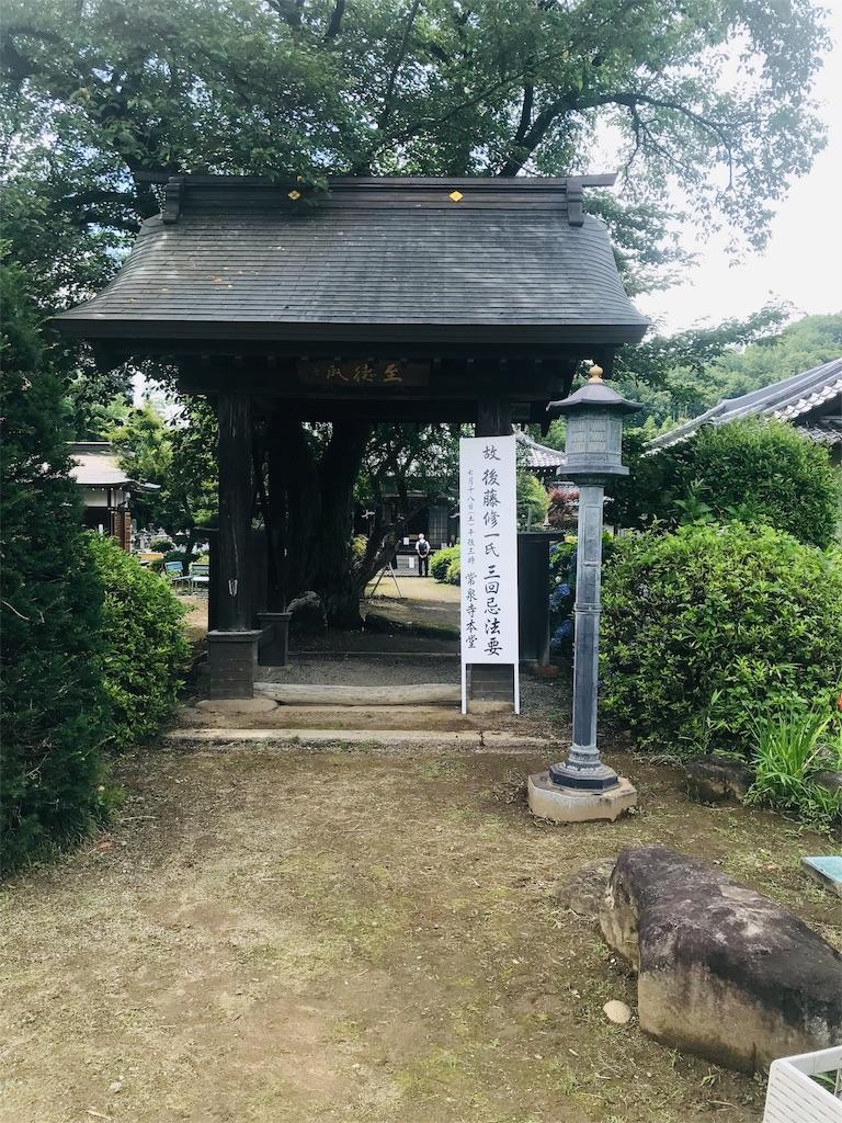 f:id:TokuheiKumagai:20200718224119j:plain