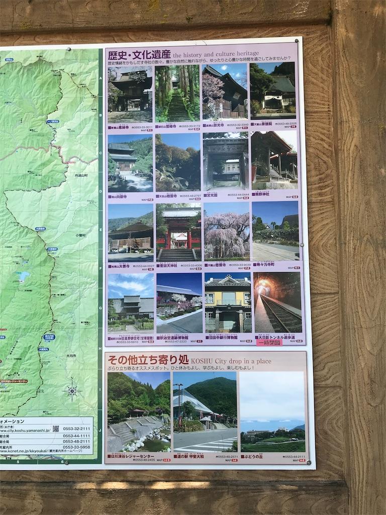 f:id:TokuheiKumagai:20200719225927j:plain