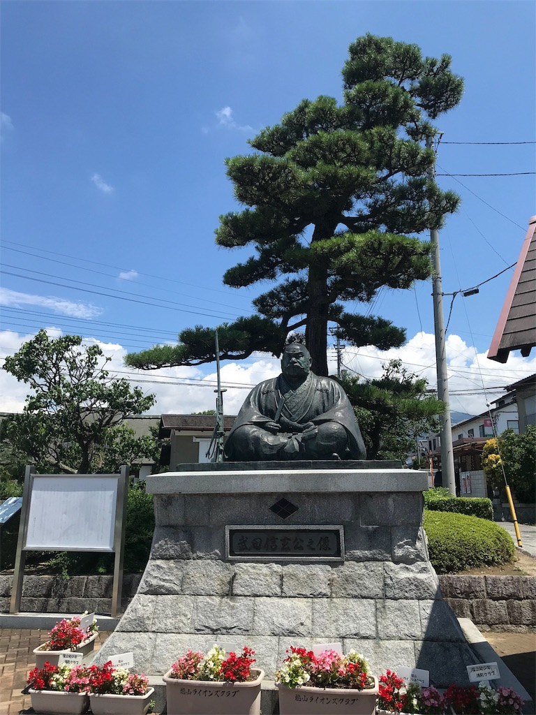 f:id:TokuheiKumagai:20200719225944j:plain