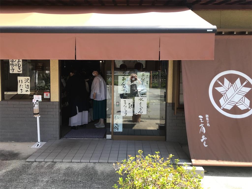f:id:TokuheiKumagai:20200719230028j:plain