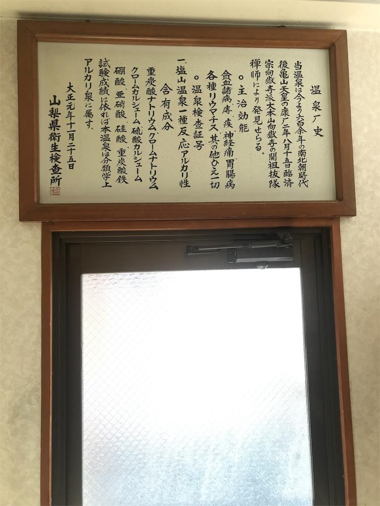f:id:TokuheiKumagai:20200719230031j:plain
