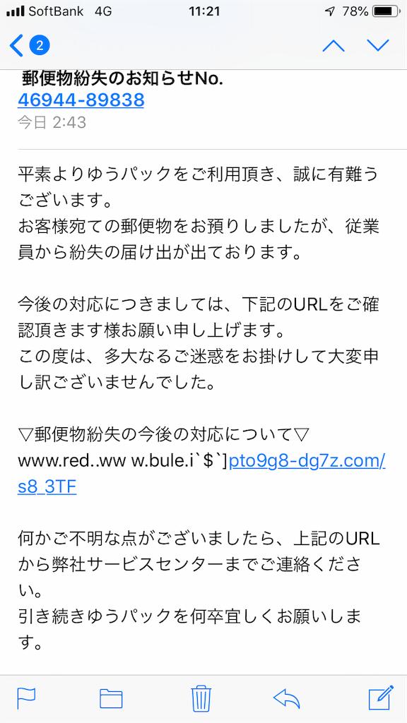 f:id:TokuheiKumagai:20200719230116p:plain