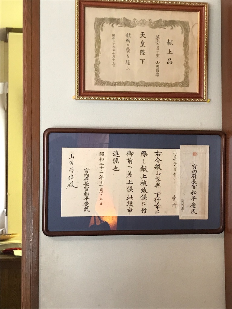 f:id:TokuheiKumagai:20200719230144j:plain