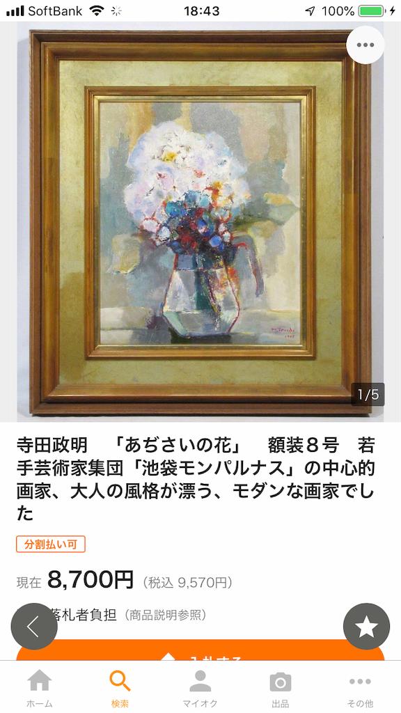 f:id:TokuheiKumagai:20200719230148p:plain