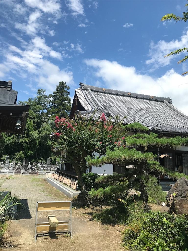 f:id:TokuheiKumagai:20200719230228j:plain