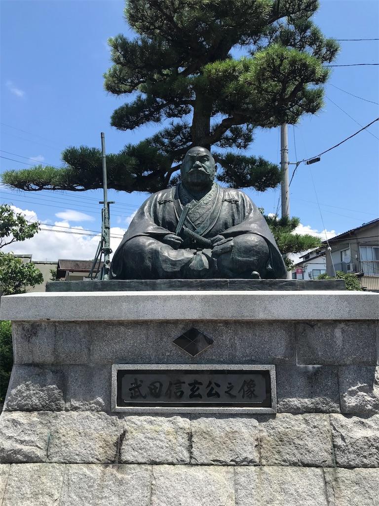 f:id:TokuheiKumagai:20200719230247j:plain