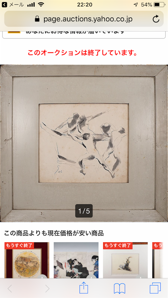 f:id:TokuheiKumagai:20200720203044p:plain