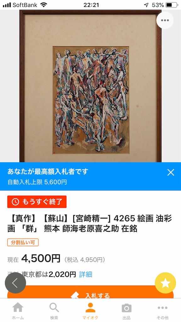 f:id:TokuheiKumagai:20200720203054p:plain
