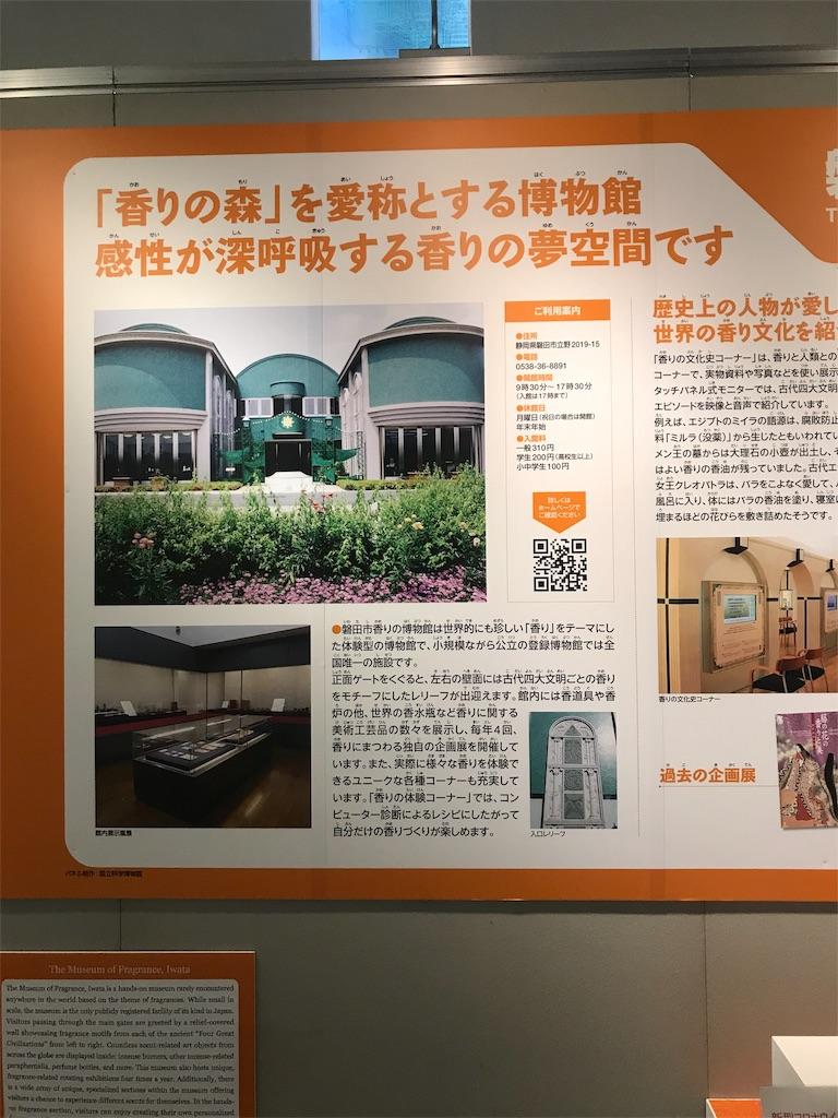 f:id:TokuheiKumagai:20200721230642j:plain