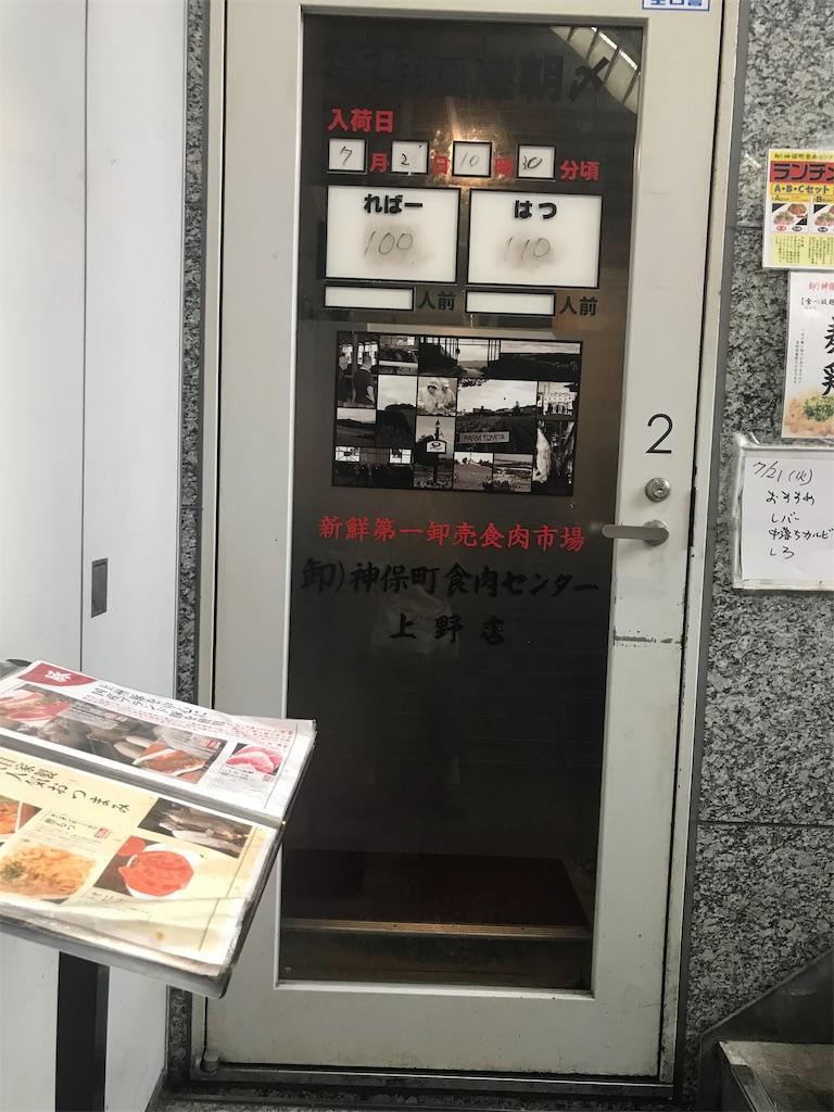 f:id:TokuheiKumagai:20200721231136j:plain