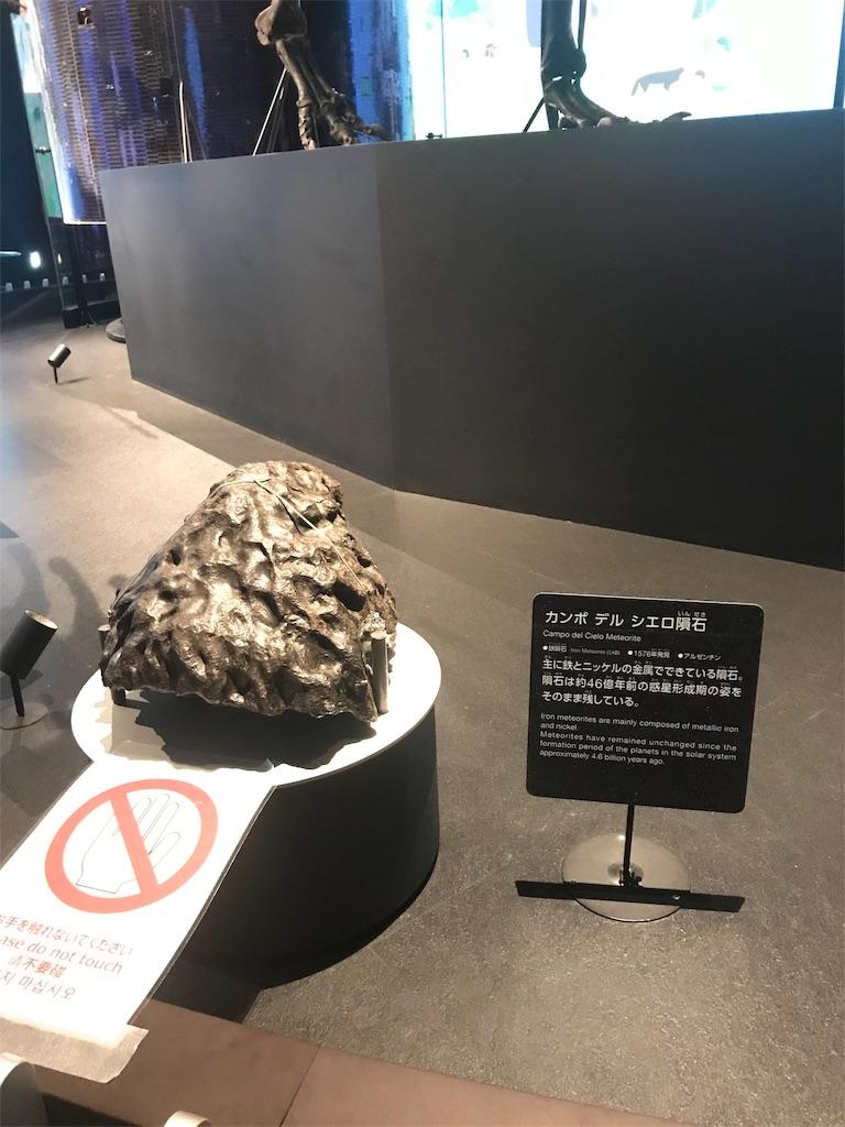 f:id:TokuheiKumagai:20200721231220j:plain