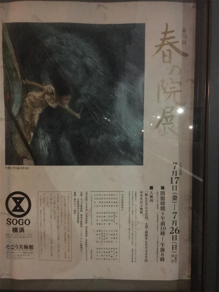 f:id:TokuheiKumagai:20200721232453j:plain