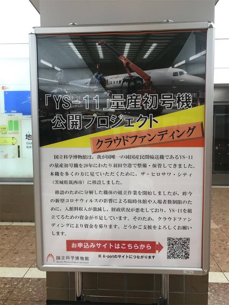 f:id:TokuheiKumagai:20200721232506j:plain