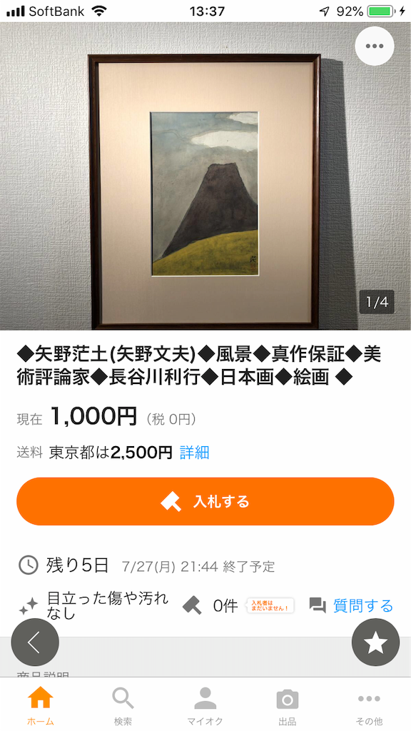 f:id:TokuheiKumagai:20200722133939p:plain