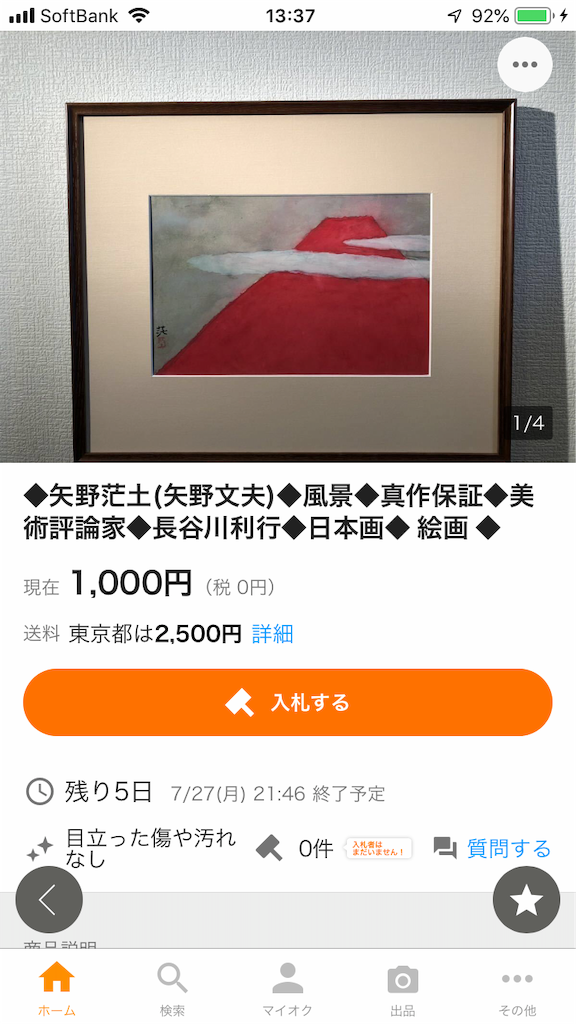 f:id:TokuheiKumagai:20200722133944p:plain