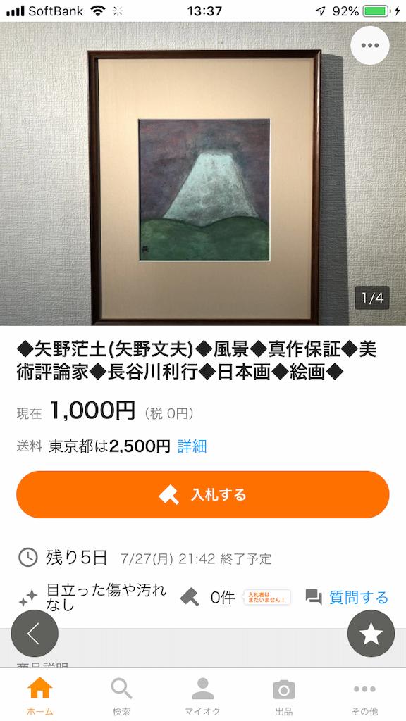f:id:TokuheiKumagai:20200722133949p:plain
