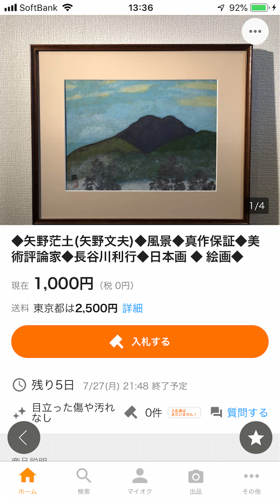 f:id:TokuheiKumagai:20200722133953p:plain
