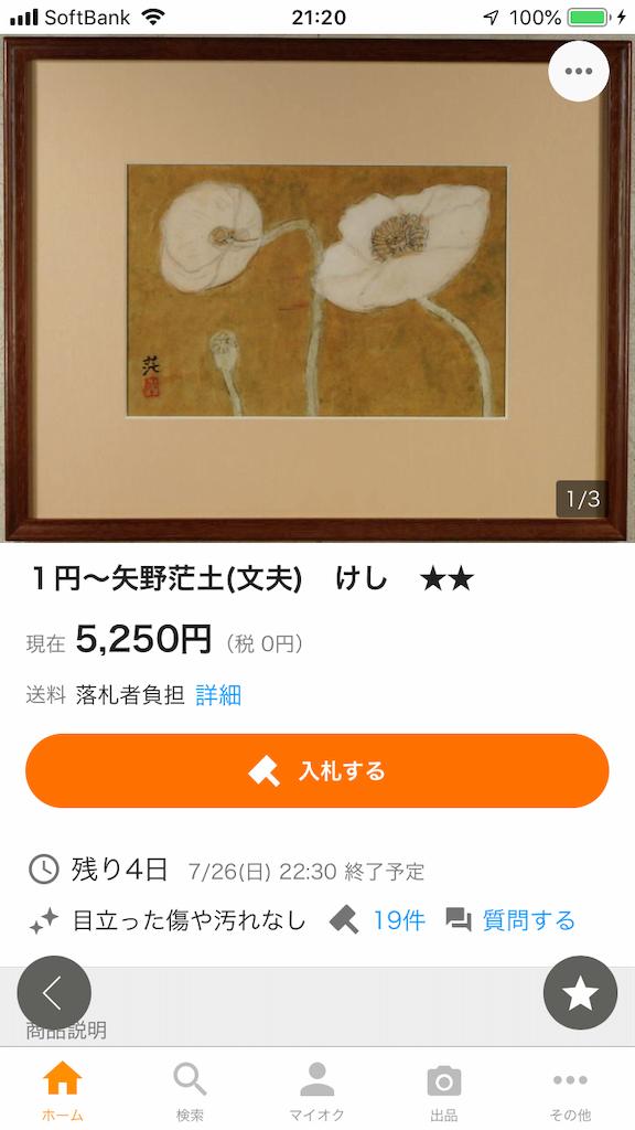 f:id:TokuheiKumagai:20200722213107p:plain