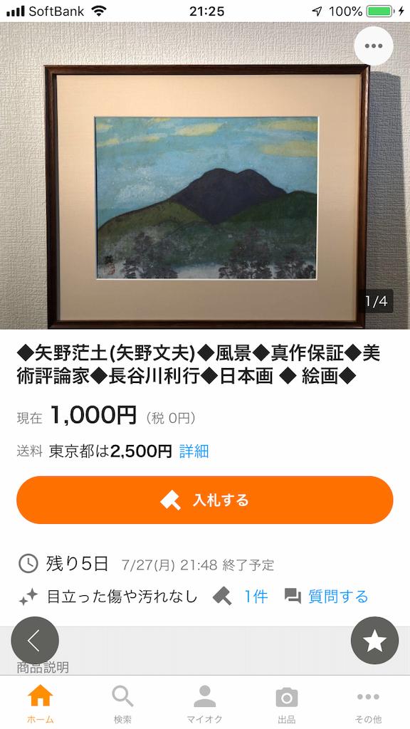 f:id:TokuheiKumagai:20200722213112p:plain