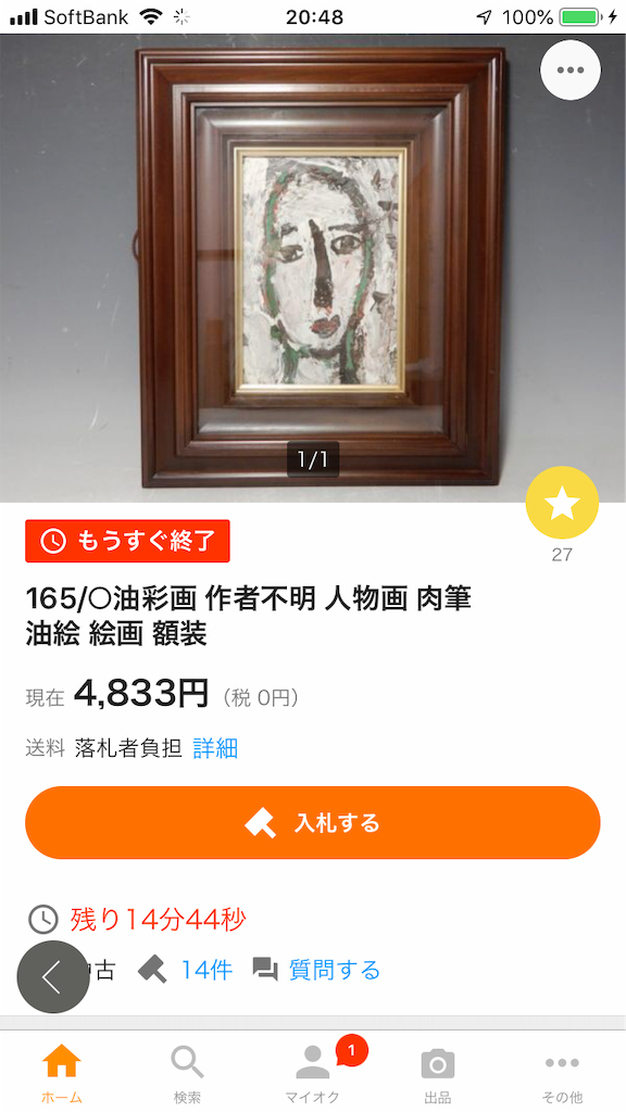 f:id:TokuheiKumagai:20200723211311p:plain