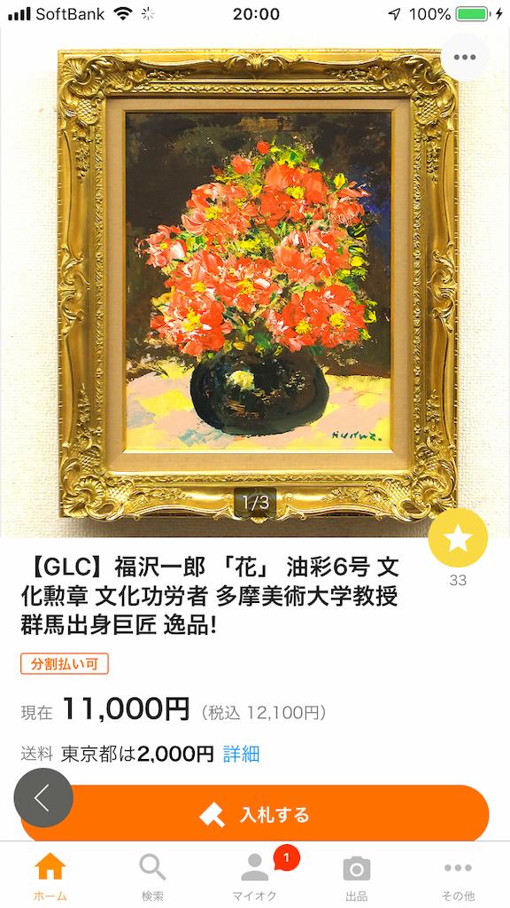 f:id:TokuheiKumagai:20200723211322p:plain