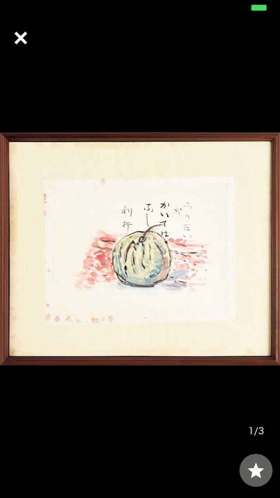 f:id:TokuheiKumagai:20200723211342p:plain