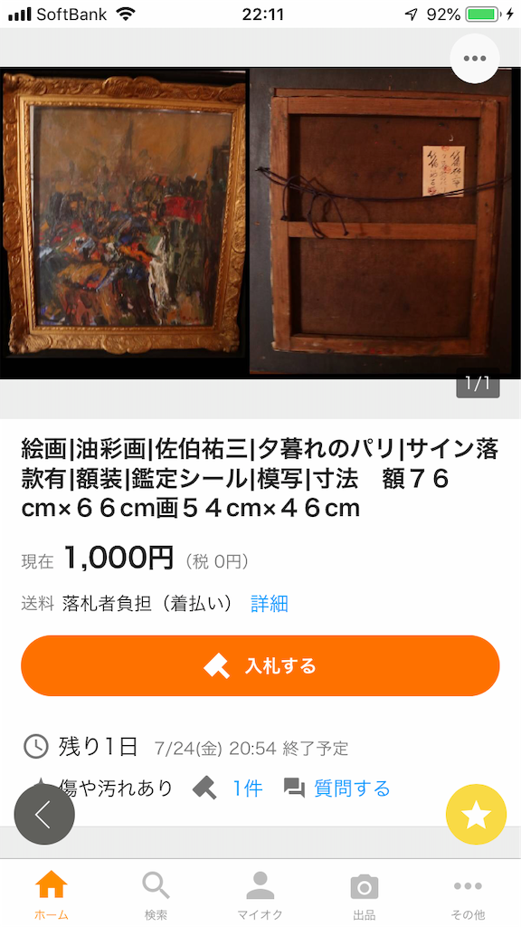 f:id:TokuheiKumagai:20200723211347p:plain