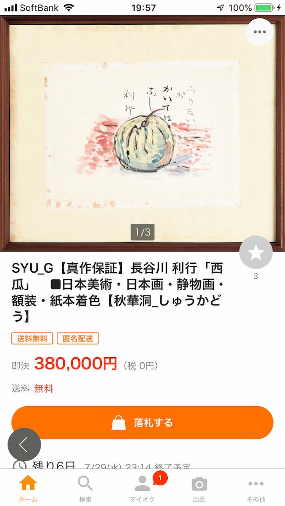 f:id:TokuheiKumagai:20200723211351p:plain