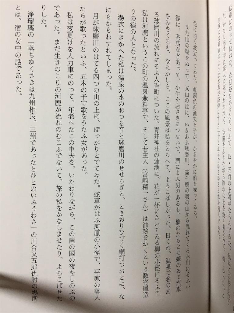 f:id:TokuheiKumagai:20200725233614j:plain