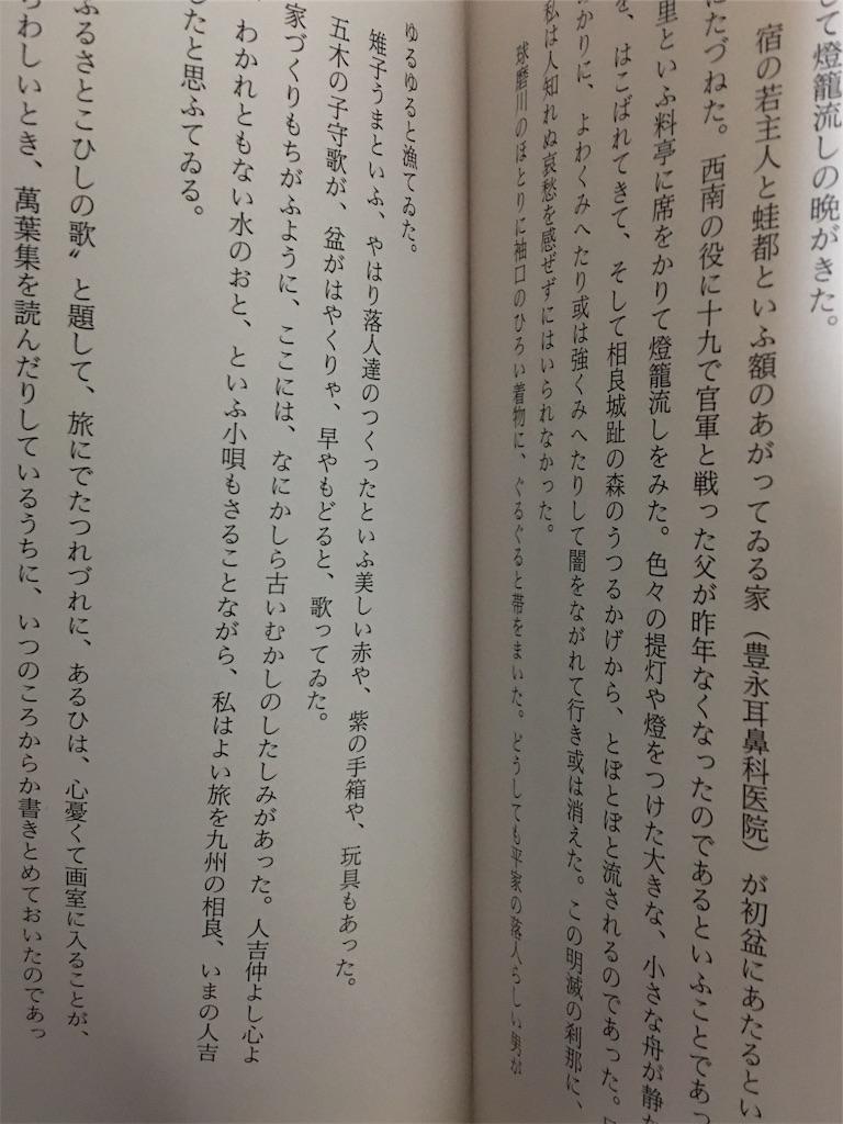 f:id:TokuheiKumagai:20200725233633j:plain