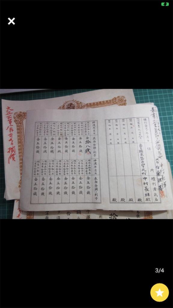 f:id:TokuheiKumagai:20200725233644j:plain